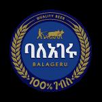 Balageru-logo