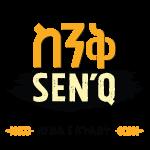 sinq-logo